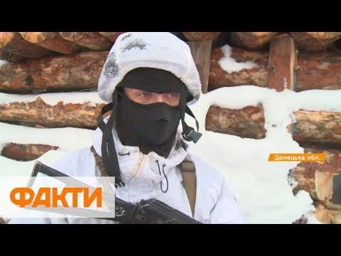 Боятся наступления: у Марьинки боевики бьют из пулеметов и гранатометов