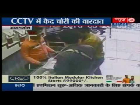 Jewellery theft caught on CCTV Camera in Asansol