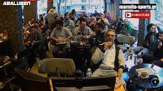 Thug Life: Αλέξανδρος από Κω προβλέπει το γκολ του ΠΑΟΚ | Luben TV