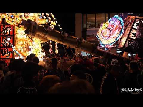 4K 砺波夜高祭2019 突き合わせ Tonami Yotaka Festival