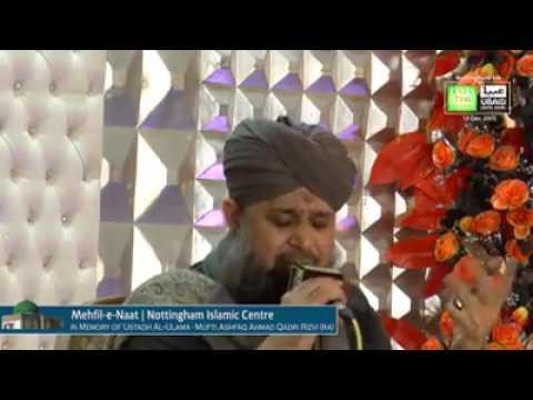 Imdad Kun Imdad Kun Az Bande Ghum Azad Kun - Ya Ghous-e-Azam Dastageer (Manqabat) Owais Qadri
