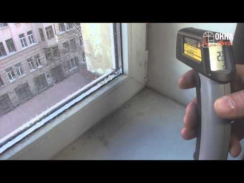 Цена окна и его качество