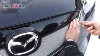 Защита радиатора на Mazda CX-5 (Мазда СХ-5) 2012-2014 г.в.(http://www.save96.ru/ – Интернет-магазин защитных сеток радиатора. Сетка для защиты радиатора от камней и насекомых..., 2014-11-09T00:25:18.000Z)