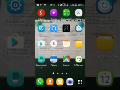 Приложение теле2 скачать на андроид