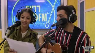 אליעד ונופר סלמאן - שיכורים (עדן חסון) לייב 100FM - מושיקו שטרן