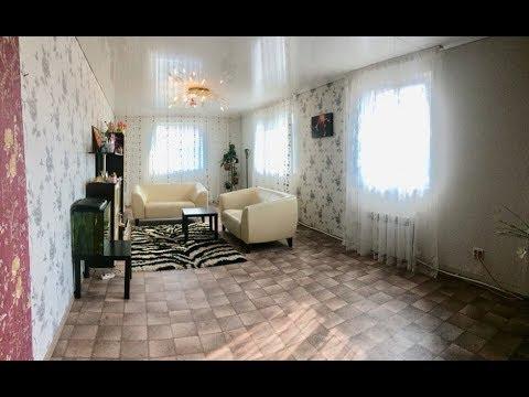 Шикарный дом 165 кв.м. в Копейске!