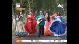 Вместе с ансамблем «Цыганская дорога» мы учились танцевать цыганские танцы