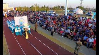 Спартакиада «Ак бидай» традиционно состоялась в тридцатый раз