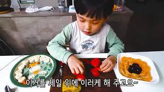 태랑이의 허겁지겁 과일 샐러드를 만드는 법
