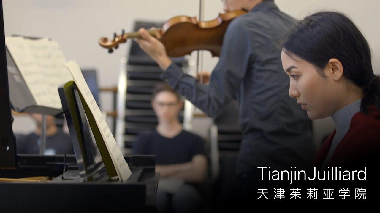 The Tianjin Juilliard School Overview