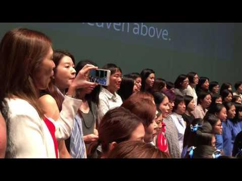 School Hymn 110th Anniversary Concert 20160926