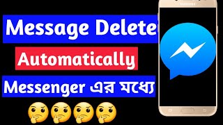 messenger Message auto delete|How to delete messenger messages automatically|By TechBangla A