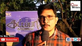 kattappava kanom movie team interview full video
