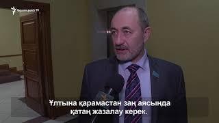 Երևանը և Աստանան կոչ են անում ազգամիջյան երանգ չհաղորդել Կարագանդայի միջադեպին