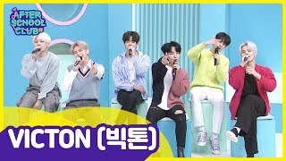 Baixar [After School Club] VICTON(빅톤) is back with their new song 'nostalgic night' ! _ Full Episode