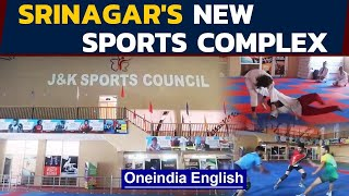 New Kashmir indoor sports complex to help train without a pause | Oneindia News