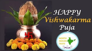 Happy Vishwakarma Puja 2019 | Vishwakarma Puja celebration 2019 l