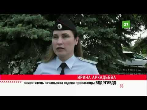 «Новости на 31 канале». Эфир от 26 мая 2020 года