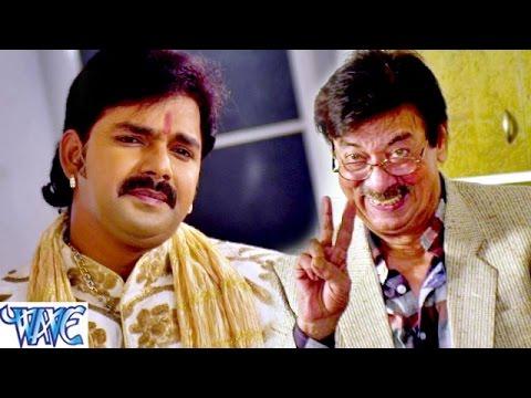 सिंगल डबल चाही आँख मार के - Pawan Singh - Bhojpuri Comedy Scene - Comedy Scene From Bhojpuri Movie