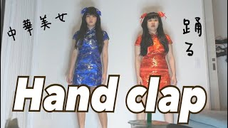 【Hand clap】2週間で10キロ痩せるダンス/HandClap by Fitz and the Tantrums