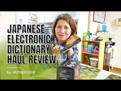 JAPANESE ELECTRONIC DICTIONARY ||QUICK HAUL SHARP PW-H1-B REVIEW||BY IKODEKOSHI