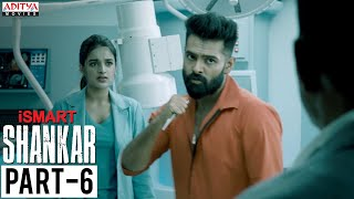 iSmart Shankar Part-6 | Hindi Dubbed (2020) | Ram Pothineni, Nidhi Agerwal, Nabha Natesh