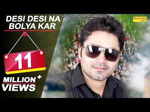 Desi Desi Na Bolya Kar Official Song - Raju Punjabi, Vicky Kajla, MD & KD | Latest Hit Haryanvi Song