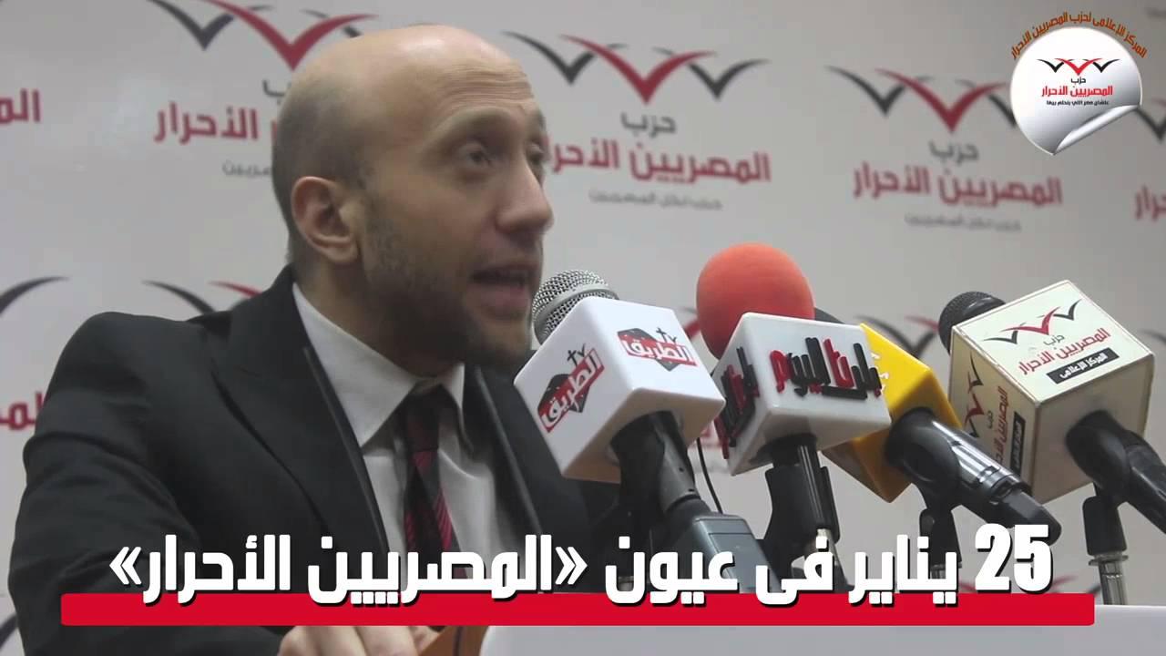 25 يناير فى عيون المصريين الأحرار