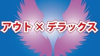 チャンネル登録お願いします。 http://goo.gl/KrPFG7 マツコも気になっ...