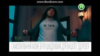 Реклама Боботик (Новый канал, январь 2018)/ Щоб не болів животик/ Креативная реклама