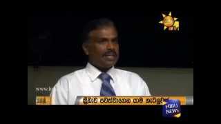 Sri Sumangala College on Hiru Tv Nildandahinna - Nuwara Eliya