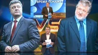 За что Порошенко убрал Коломойского. Эксклюзивные кадры!