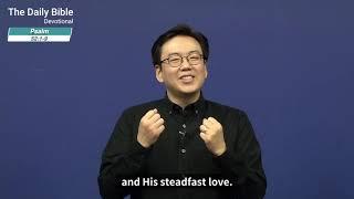 [Daily Bible] Psalm 52:1-9 I 210302 (수영로 영어 매일성경 시편52:1-9)