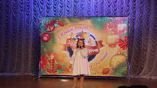 Новогодний секрет - ДАРУНЯ (Дарья Попова)
