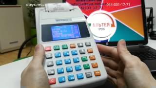 видео Оплата банковской картой через кассовый аппарат