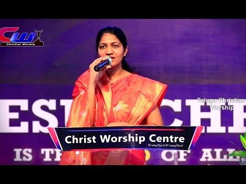 Yesayya Nee Krupa Naku Chalayya || Sis.Blessie Wesly || Telugu Christian Song