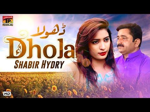 kia-ankhan-tekon-dhola- -shabir-haidri- -latest-saraiki-songs-2019