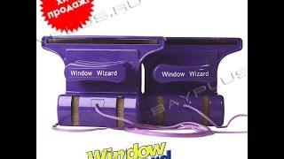 щетка магнитная для мытья окон window wizard