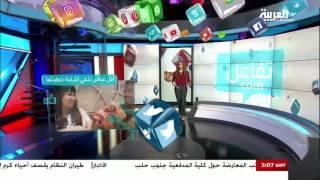 تفاعلكم يكشف حقيقة زواج ممثلة عراقية من اعلامي كويتي يصغرها سنا