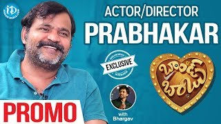 Actor/Director Prabhakar Exclusive Interview - Promo || Talking Movies With iDream