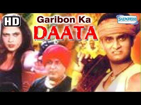 garibon-ka-daata-(hd)-(2002)---satnam-kaur---amit-pachori---best-bollywood-movie
