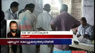 Re-polling in progress at 12th booth in  Peermade, Idukki