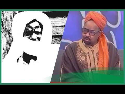 "Ahmed Khalifa Niasse: ""Li Sama Baay Waxone Serigne Touba"""