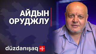 Айдын Оруджлу: Взгляд на регион соотечественника из России