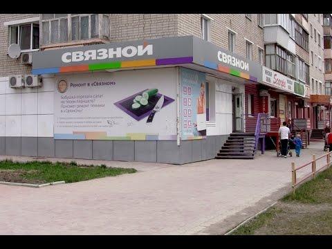 4500 рублей за консультацию в Связном