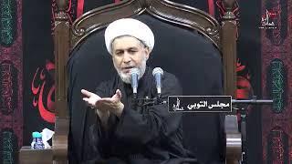 الشيخ قاسم آل قاسم - خصائص زيارة الإمام الحسين عليه السلام (زيارة الناحية المقدسة)