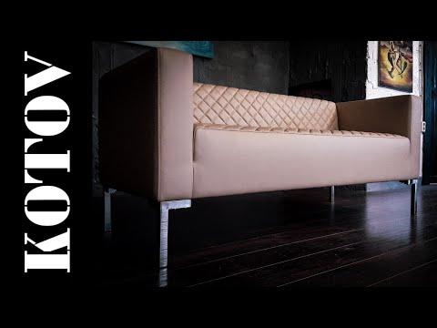 видео: копия итальянского дивана. copy of italian sofa. диван своими руками. timelapse.