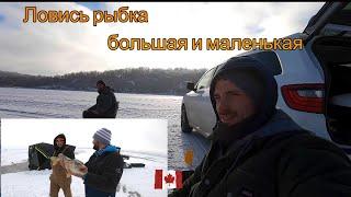 кто сколько поймал на зимней рыбалки наш выезд и как рыбачили друзья на другом озере