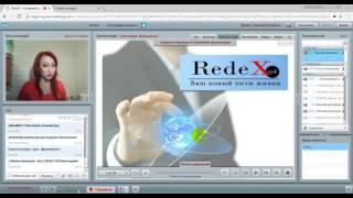 RedeX  Презентация 19 11 16 Евгения Коневега