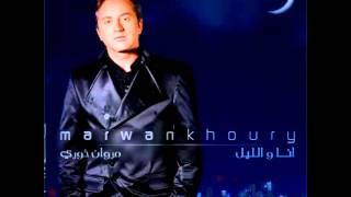 Marwan Khoury ... Leil Mbrarih Remix | مروان خوري ... ليل مبارح ريميكس